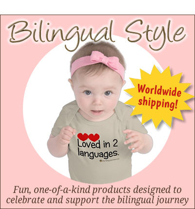 Great Bilingual Baby Clothes!
